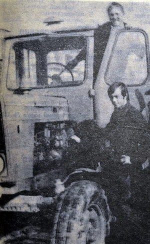 Юра Шуклин и Владимир Фофанов