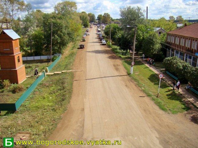 Богородское - «Экологически чистый населенный пункт»