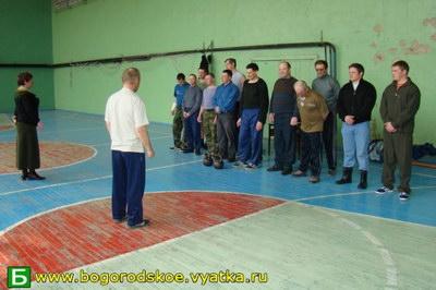 Один миллион рублей на ремонт спортзала при РЦКД