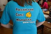 Я горжусь Россией, потому что это моя родина…