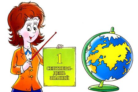 Богородские учителя зарабатывают меньше других...