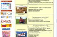 Обновлены некоторые разделы сайта
