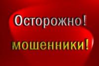 Пункт полиции «Богородский» убедительно просит