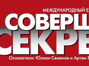 Сотрудников Ростелекома будут увольнять за комментарии