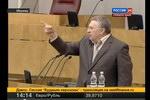 Жесткое выступление Жириновского в Думе 27 Января 2012