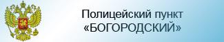 Итоги работы правоохранительных органов по борьбе с преступностью и правонарушениями в 2011 году.