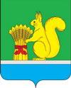 Уржумский район