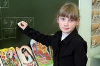 В Ошланской средней школе прошел праздник 'Прощай, азбука!'