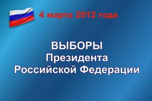 Избирательные участки Богородского района