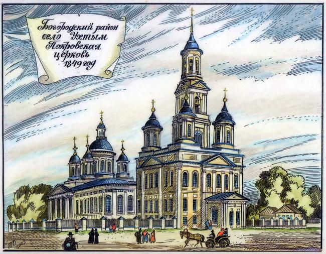 Покровская церковь не является объектом культурного наследия