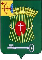 ИТОГИ социально - экономического развития Богородского района в 2011 году.