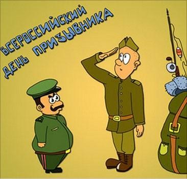 В администрации Богородского района состоялся традиционный День призывника.