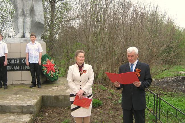 9 мая в селе Ухтым.