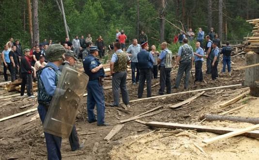 Конфликт в Демьяново: Законы гор или местное беззаконие?