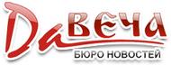 О проблемах в Богородском в Кирове не слышали!