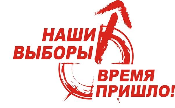 14 октября 2012 года в Богородском районе будут проводиться выборы