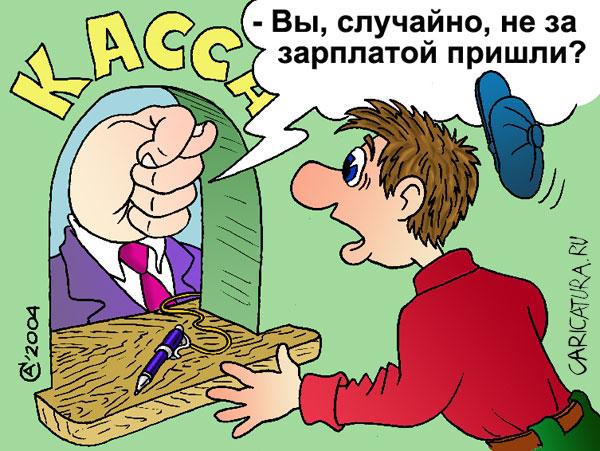Среднемесячная заработная плата по области составила 16873 рубля
