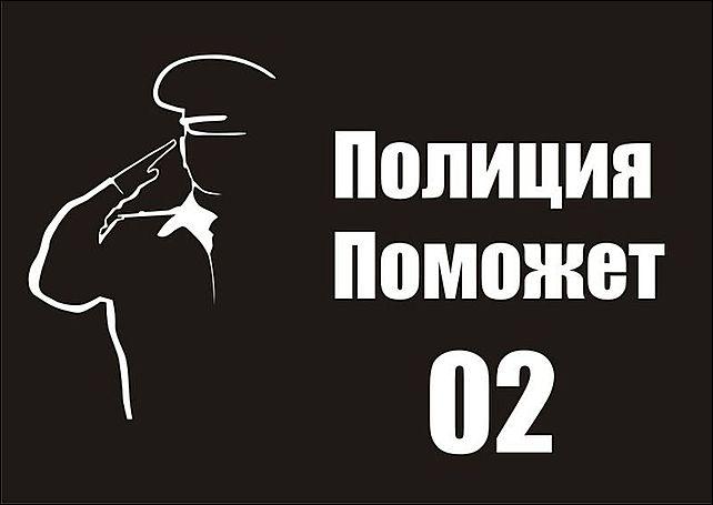 Итоги работы правоохранительных органов по борьбе с преступностью за 9 месяцев 2012 года в Богородском районе
