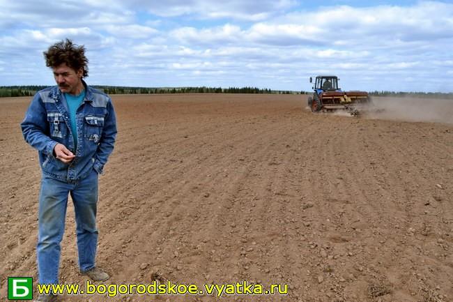14 октября - День работника сельского хозяйства