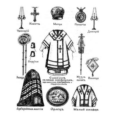 Священнослужители  Покровской церкви  с. Ухтым