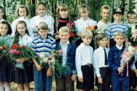 Выпускники Богородской средней школы 2001 года.