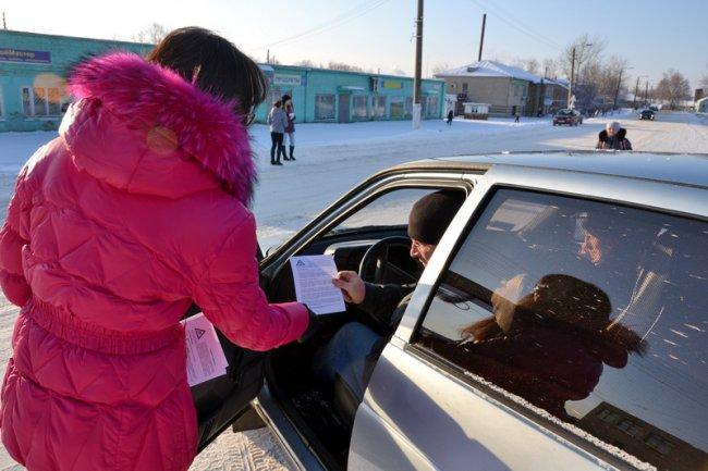 """Богородские школьники """"учили"""" водителей быть внимательней на дорогах"""