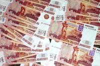 Богородский район получил дотацию в сумме 3,6 млн. рублей.