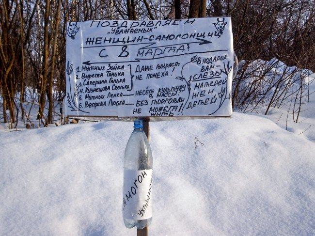 В Богородском районе алкоголем не травятся и самогон не гонят!