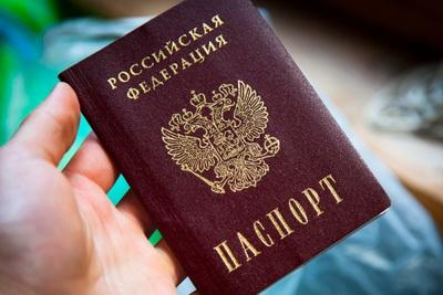 За 2012 год в Богородском районе паспорт потеряли 35 человек