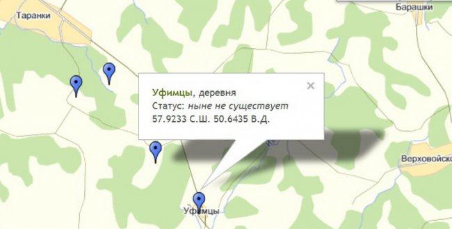 В Кировской области открылся уникальный краеведческий портал «Родная Вятка».