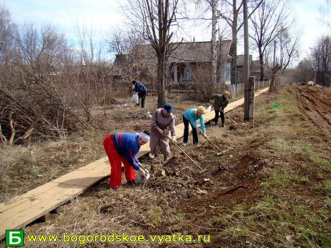 Объявляется месячник по санитарной уборке и благоустройству п. Богородское