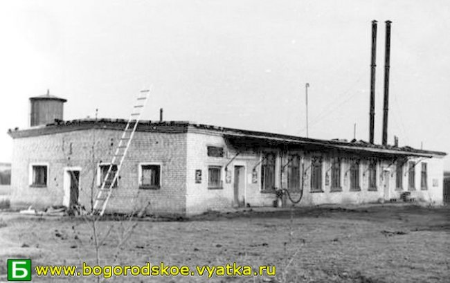 История образования Богородского маслозавода