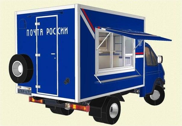 К Дню России Почта России закрыла четыре отделения связи    в Богородском районе