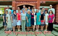 1983 Тридцать лет 2013