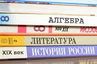 Богородская школа к новому учебному году полностью обеспечена бесплатными учебниками