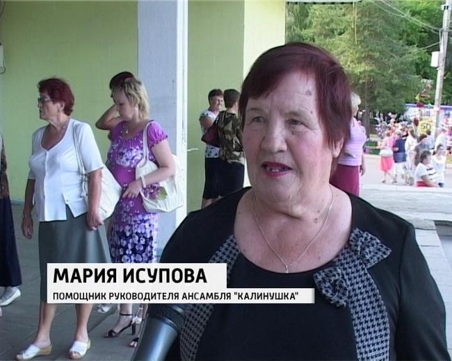 """""""КАЛИНУШКА"""" посмотрела Кадышеву"""