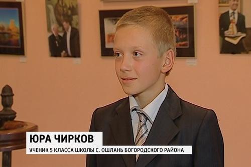 Юра Чирков завоевал два диплома!