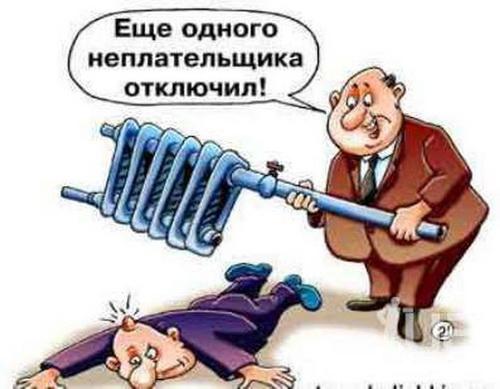 73 детская поликлиника невского района сайт