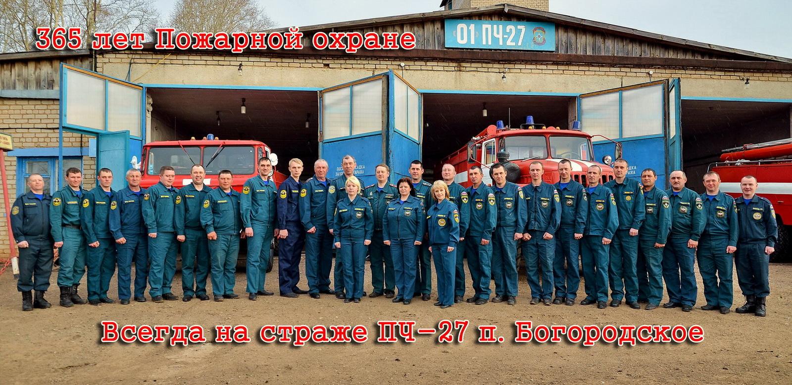 Во владивостоке прошли соревнования пожарных