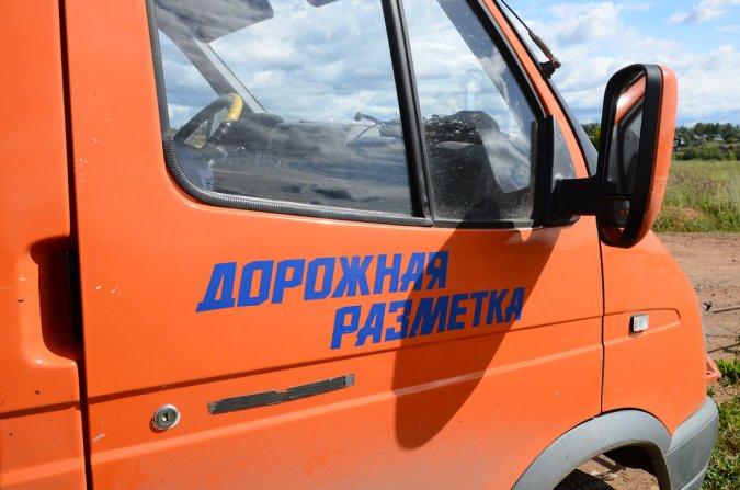 """В Богородском районе положили """"прозрачный"""" асфальт"""
