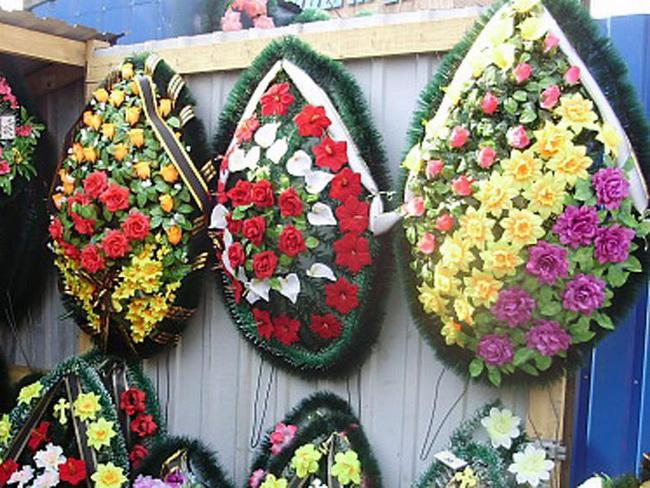 одноклассники город брест сколько стоит похоронный венок сайт если