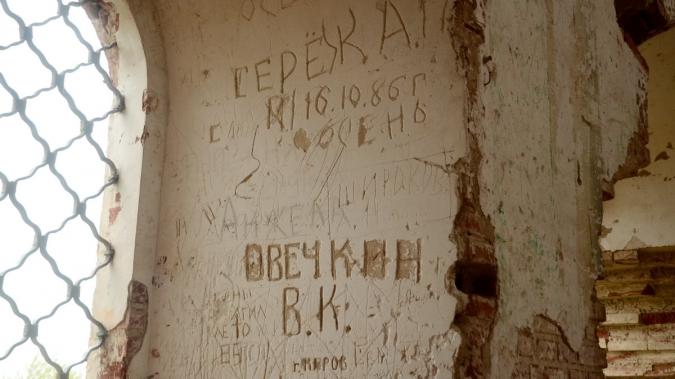 Кто-то решил сохранить Лобанскую церковь для потомков...